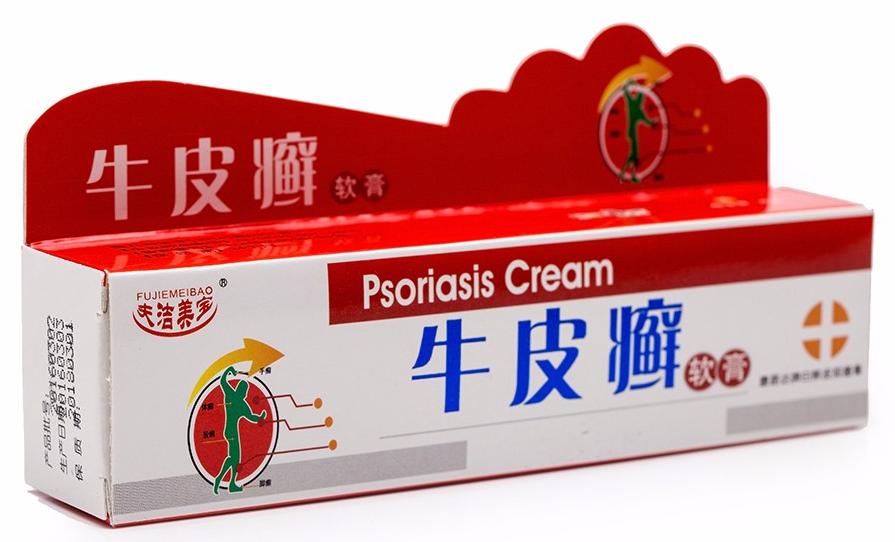 Мазь от псориаза Psoriasis Cream в Украине/Киеве, фото 1