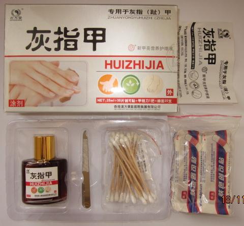 Аптечное средство от грибка на ногтях на ногах
