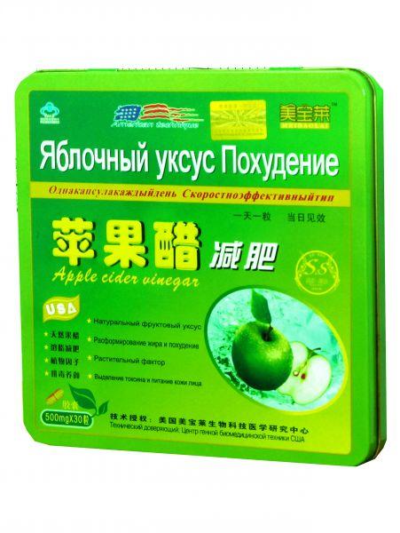 Купить Яблочный уксус для похудения