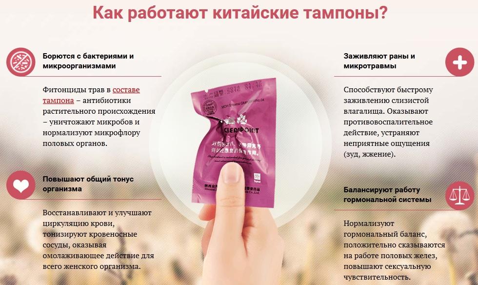 vlagalishnie-tamponi-s-maslom-chaynogo-dereva