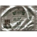 Пластырь от мастопатии HUA XIN PAI